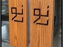 Doors with Noor Logo