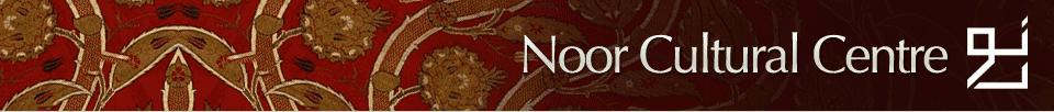 Noor Cultural Centre