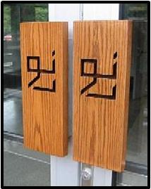 noor-doors