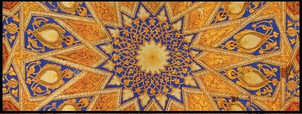 islamic circle primary